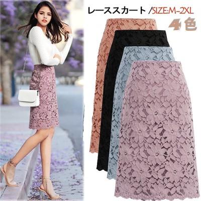 1MB012💗透かし彫りレース  スカート 上品見え  脚長効果スカート  ウエストデザイン スカート