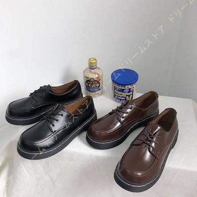 マーチンシューズ 紐靴 おじ靴 レディース マニッシュシューズ 黒 ブラウン メンズライク シンプル 厚底 3ホール 撥水加工 プレーントゥ 通学 通勤 フォーマル