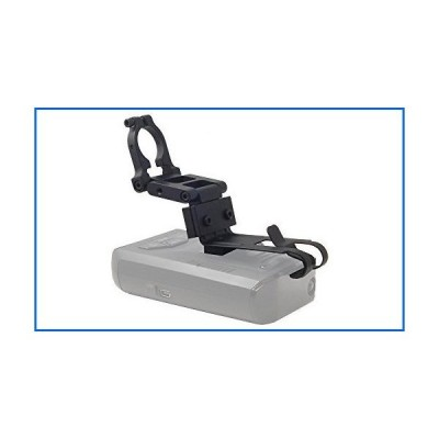 BlendMount BNR-2000R Aluminum Radar Detector Mount for Uniden R1/R3/DFR8/DFR9 - Compatible with Most American and Asian Vehicles - Made in U