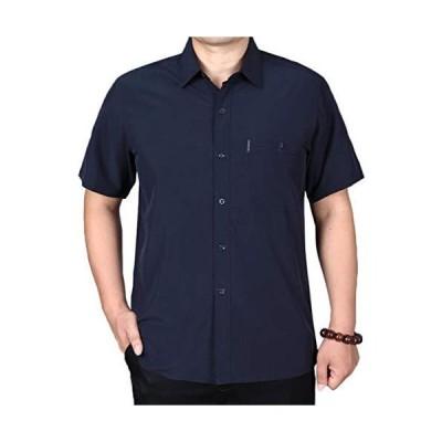 [えみり] メンズ Tシャツ ブラウス 半袖シャツ 夏 無地 トップス シンプル 前開き ボタン シルク ゆったり 大き?