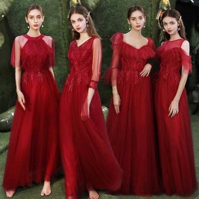 お揃いドレス 赤 ウエディングドレス フレイズメイドドレス ロング丈 レッド レース 上品 花柄  発表会 花嫁ドレス お洒落 結婚式 披露宴 演奏会