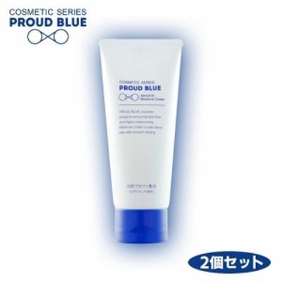 プラウドブルー センシティブモイスチュアクリーム 100g 2個セット 防腐剤フリー ワセリン 水 敏感肌 PROUD BLUE