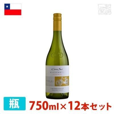 コノスル シャルドネ ビシクレタ レゼルバ 750ml 12本セット 白ワイン 辛口 チリ