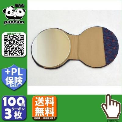 送料無料|和雑貨 刺子 スタンド手鏡 紺 W24-003_02|b03