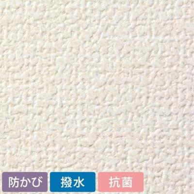 壁紙 のりなし 国産壁紙  切売り SSLP-341  1m単位で販売