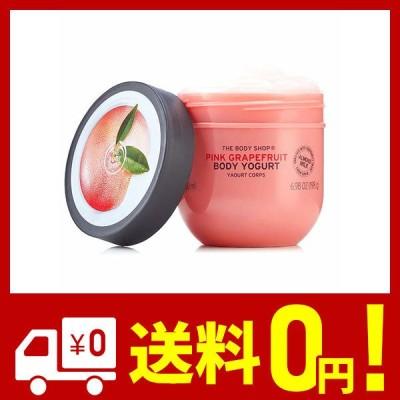 正規品 ボディヨーグルト ピンクグレープフルーツ200ml THE BODY SHOP ザ・ボディショップ