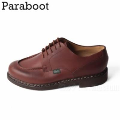 パラブーツ Paraboot シャンボード Chambord Uチップ レザーシューズ マロン Marron フランス製 710708【送料無料】