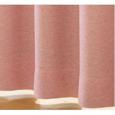 遮熱保温・1級遮光裏地付きカーテン/ピンク/幅100×丈90(2枚組)
