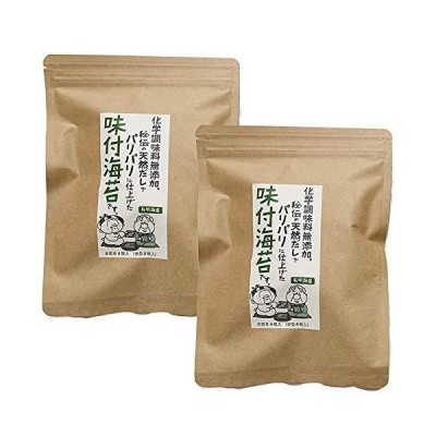 味付け海苔 無添加 極上 有明海産 味付けのり 8切64枚入×2袋