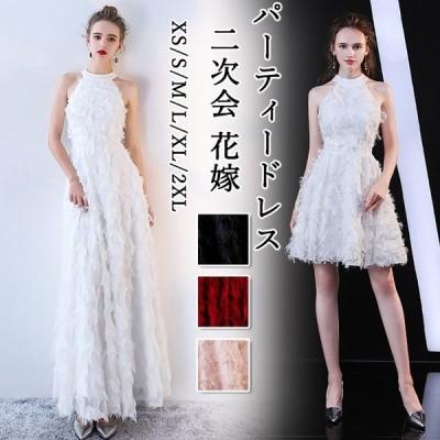 パーティードレス 花嫁 4colors 2タイプ ショート丈ドレス ノースリープ 大きいサイズ 結婚式ドレス マルドレス お呼ばれ 大人 上品