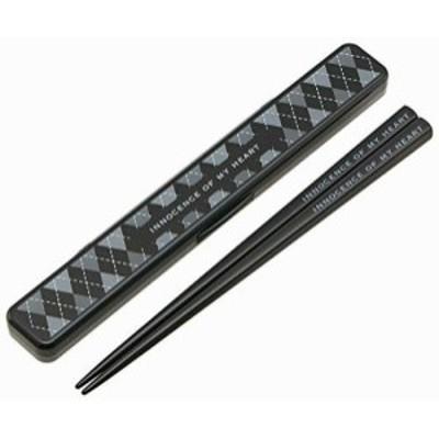 スケーター 箸 箸箱 セット 19.5cm アーガイル ABC4