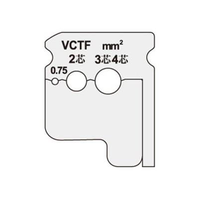 ジェフコム JEFCOM ワイヤーストリッパー替刃 ワイヤーストリッパー専用替刃 DVC-075KP