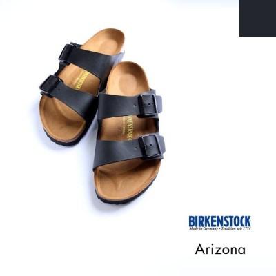 メンズ/レディース/BIRKENSTOCK/ビルケンシュトック/Arizona/アリゾナ/品番:051791/幅広/051793/幅狭/ブラック正規品
