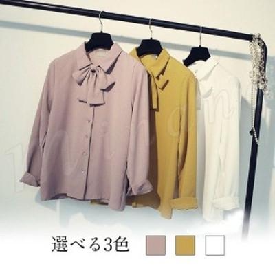 シャツ 長袖 無地 折襟 リボン飾り トップス 上着き ボウタイ付き レディース シフォンシャツ カジュアルシャツ ブラウス シ