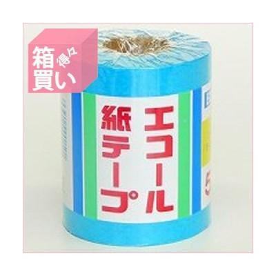 【箱買い商品 / 一箱120セット】エコール 紙テープ5イリソラ エコール (※メーカーからの取り寄せになります)