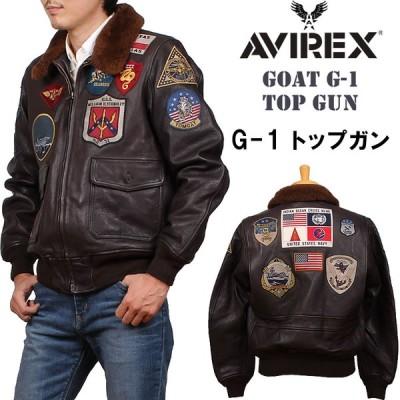 AVIREX アビレックス ゴート G-1 トップガンTOP GUN レザー アヴィレックス 6101063_55アクス三信/AXS SANSHIN/サンシン