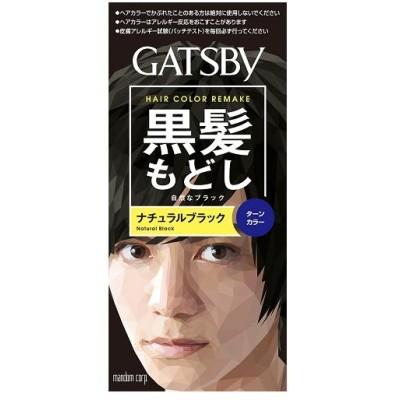 ギャツビー(GATSBY) ターンカラー ナチュラルブラック 黒髪もどし 自然な黒髪