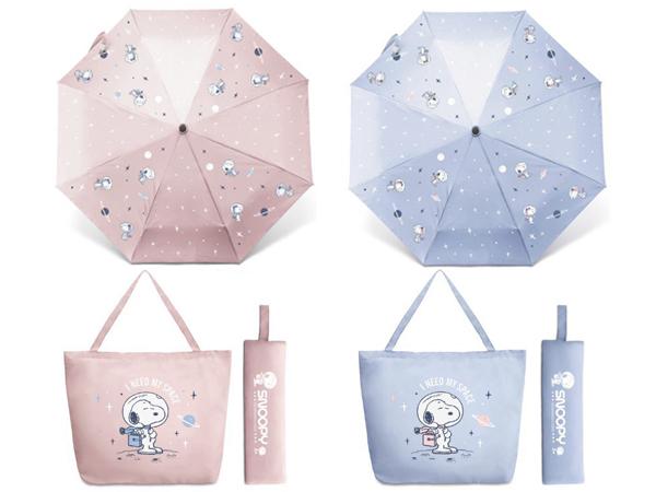 Snoopy 史努比~小星球自動開闔晴雨傘袋組(1支入) 顏色可選【D171097】雨傘/陽傘
