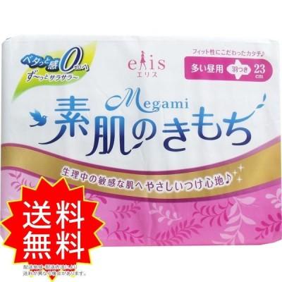 [9月26日まで]エリス Megami(メガミ) 素肌のきもち 多い昼用 羽つき 22枚入 大王製紙 送料無料
