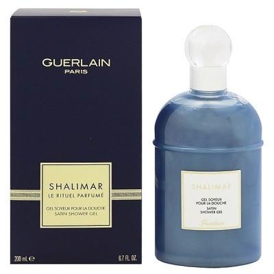 ゲラン シャリマー サテン シャワージェル 200ml GUERLAIN SHALIMAR SATIN SHOWER GEL
