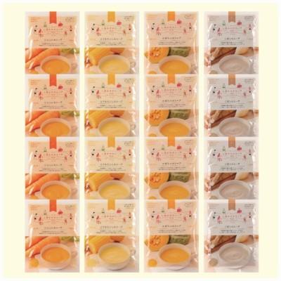敬老の日 藏マルシェ しあわせのスープ洋食16個セット