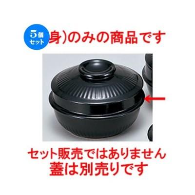 5個セット チゲ鍋 19cmサンゲタン鍋(身) [ 19 x 10cm ] 【 韓国料理 居酒屋 旅館 食器 飲食店 業務用 】