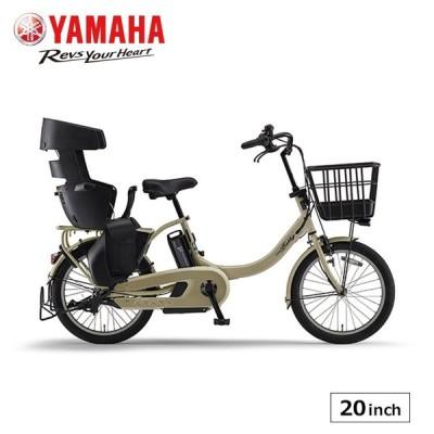 電動アシスト自転車 子供乗せ パス バビー アン ヤマハ 20インチ 3段変速 pa20bxlr