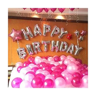 HAPPY BIRTHDAY バースデー パーティー インテリア バルーンセット 誕生日 飾り付け おしゃれ 風船 テープ リボン ポンプ