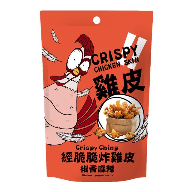 【經脆脆Crispy Ching】椒香麻辣雞皮30g