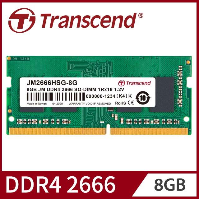 Transcend 創見 8GB JetRam DDR4 2666 筆記型記憶體(JM2666HSG-8G)