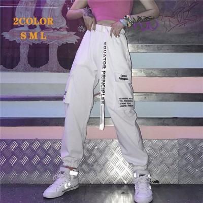 ボトムス カーゴパンツ ロゴ スポーティ ユニセックス ダンス 衣装 韓国 ファッション 大きいサイズ 個性的 服 原宿系ヒップホップダンス 衣装