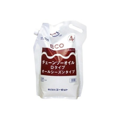 AZ エコ チェーンソー オイル Dタイプ 4L チェンソーオイル チェインソーオイル チエンオイル チェンオイル