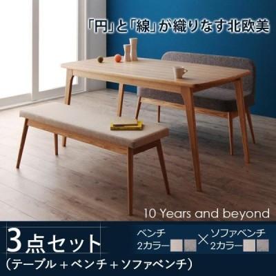 ダイニングテーブルセット Onnell 天然木 北欧 オンネル 3点セット(テーブル+ソファベンチ1脚+ベンチ1脚) W150