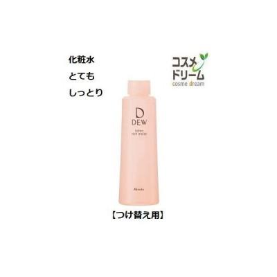 カネボウ DEW ローション レフィル <化粧水> とてもしっとり (乳白タイプ) 150ml 【つけ替え用】