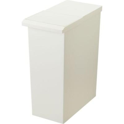キャスター付きコンパクト分別ゴミ箱30L ホワイト
