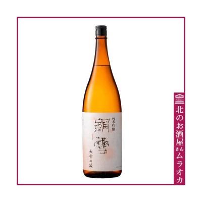 大雪乃蔵 純米吟醸「絹雪」 1800ml 日本酒 地酒