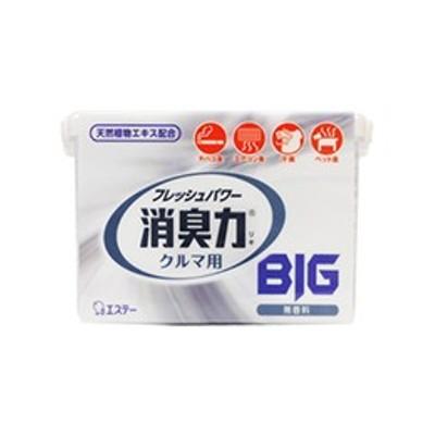 エステー 消臭力 クルマ用 BIG 無香料 K-94