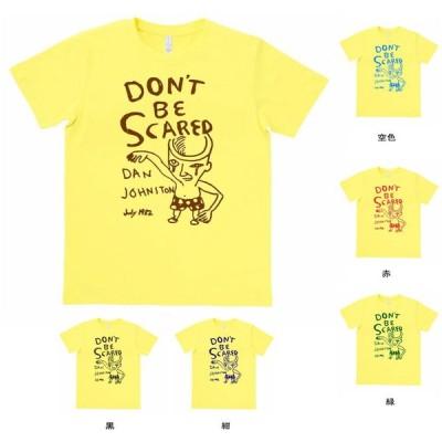デザイン Tシャツ イエロー MLサイズ
