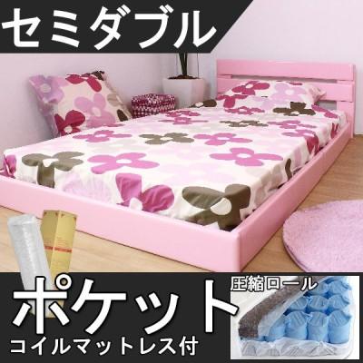 ベッド セミダブルベッド マットレス付き 日本製フレーム ローベッド セミダブル 圧縮ロールポケットコイルマットレス付 マット付 フロア