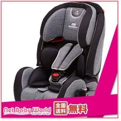 ハイバックブースターEC3 グレーデニム ( 1台 )/ 日本育児 ( チャイルドシート ジュニアシート )