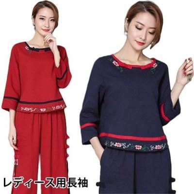 レディース 刺繍 長袖 Tシャツ リネン 花柄 大きいサイズ シャツ 丸襟 エスニック柄 カットソー 女性用 トップス レトロ