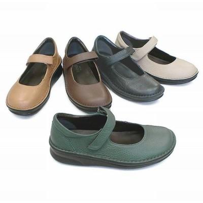 パンプス レディースシューズ レディースファッション 靴 本革 甲ストラップシューズ 22.0 24.5 甲ストラップ 脱げにくい 優しくソフトな履き心地 上品