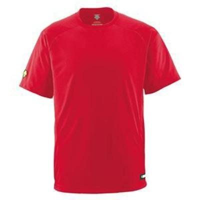 ds-1047653 デサント(DESCENTE) ジュニアベースボールシャツ(Tネック) (野球) JDB200 レッド 160 (ds1047653)