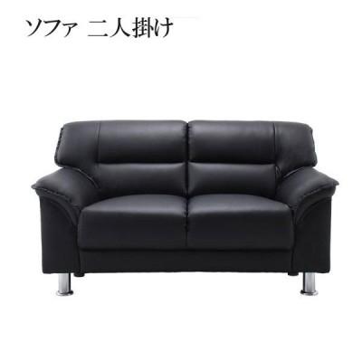 ソファー 2人掛け 二人掛け ソファ 安い 格安 激安 おしゃれ 二人用ソファー おすすめ 人気 通販 ブラック 500044848