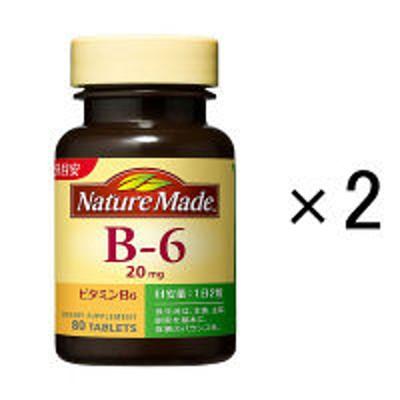 大塚製薬ネイチャーメイド ビタミンB6 80粒・40日分 2本 大塚製薬 サプリメント