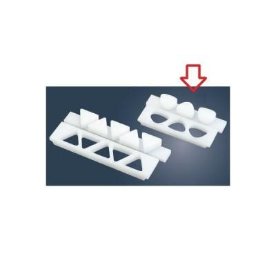 おにぎり型 PE オニギリ型 押シ蓋付(B)関東型 3穴 小 幅61 奥行58 高さ25/業務用/新品