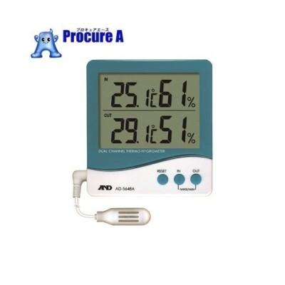 A&D デュアルチャンネル温度・湿度計 AD5648A 392-2057(株)エー・アンド・デイ