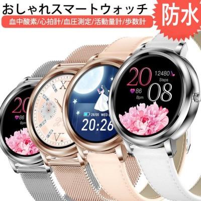 新規開店15%OFF開催中 スマートウォッチ 2021  日本語説明書 血圧 正確 レディース 腕時計 ベルト 血中酸素濃度 睡眠検測 心拍計 IP68 iphone Android 着信通知
