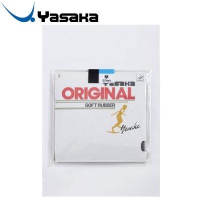 ヤサカ 卓球 オリジナル 裏 B12-90