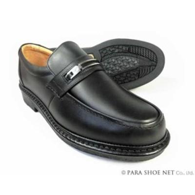 Rinescante Valentiano 本革 ビットローファー ビジネスシューズ ワイズ4E(EEEE)黒 【革靴・紳士靴/小さいサイズ(スモールサイズ)24
